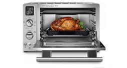 12 convection digital countertop oven kco275ss stainless